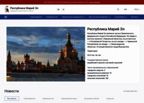 mari-el.gov.ru
