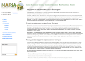 maria-bg.ru