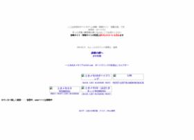 mariaelga.easter.ne.jp
