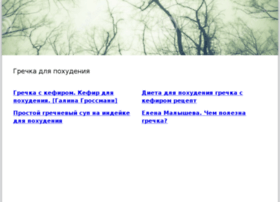 maribell-shoes.ru