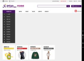 mariedalgar.cunan.com