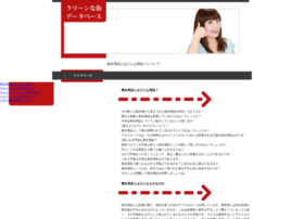 mariibux.com