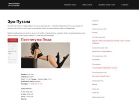 marikacosmetic.ru