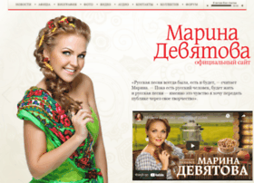 marinadevyatova.ru