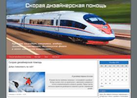 marinakozlova.ru