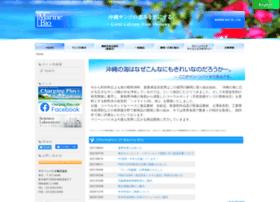 marine-bio.co.jp