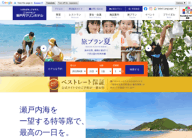 marine-hotel.co.jp