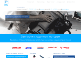 marine-uae.ru