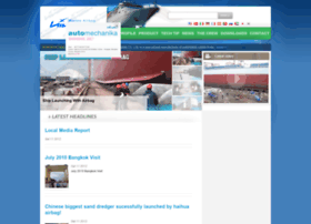 marineairbag.com