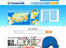 marinebox-inc.co.jp