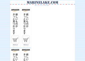 marinelake.com