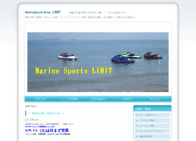 marinelimit.com