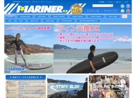 mariner.co.jp