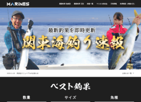 marines-net.co.jp