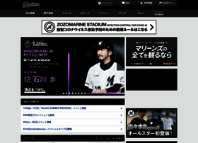 marines.co.jp