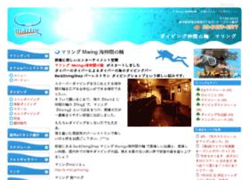 maring.jp