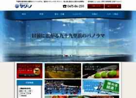 marino.hasunuma.co.jp