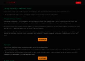 marinrussia.ru