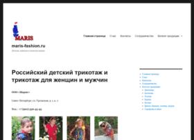 maris-fashion.ru