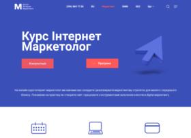 maritime.kiev.ua