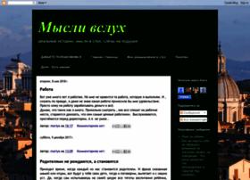 mariya-rabotavsem.blogspot.com
