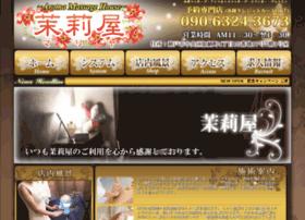mariya.main.jp