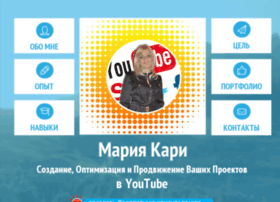 mariyakari.ru