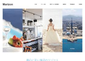 marizon.co.jp