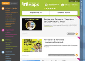 mark.ru