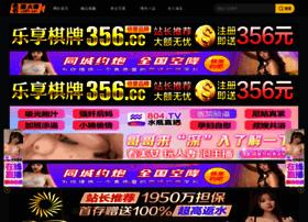 markakids.com
