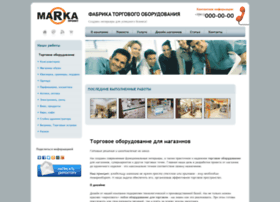markap.ru