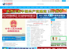 markapr.com