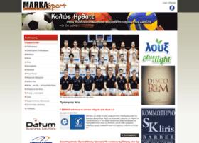 markasport.gr