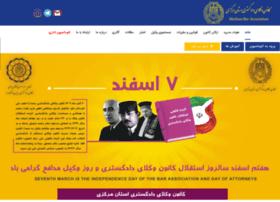 markazibar.org