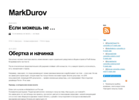 markdurov.wordpress.com