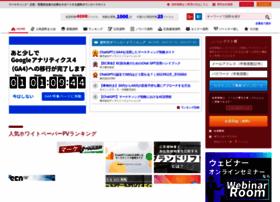 marke-media.net