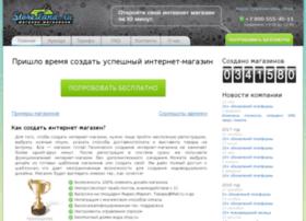 market-smart.ru