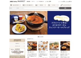 market.abc-cooking.jp