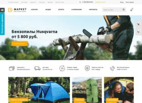 market.aspro-demo.ru