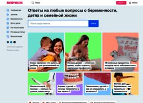 market.babyblog.ru