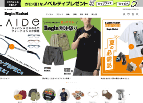 market.e-begin.jp
