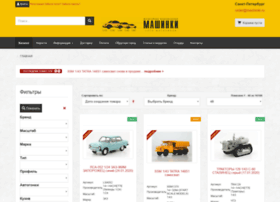 market.mashinki.ru