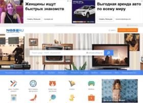 market.ngs.ru