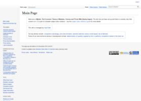 market.subwiki.org