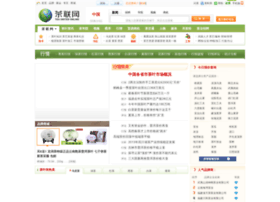 market.teauo.com