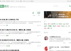 market.wugu.com.cn