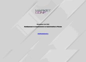 marketconf.ru