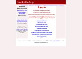 marketinfo.gr