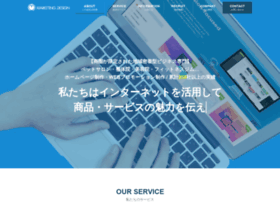 marketing-design.jp