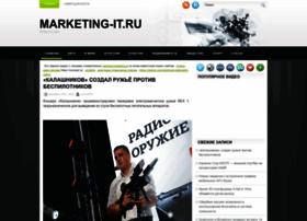 marketing-it.ru